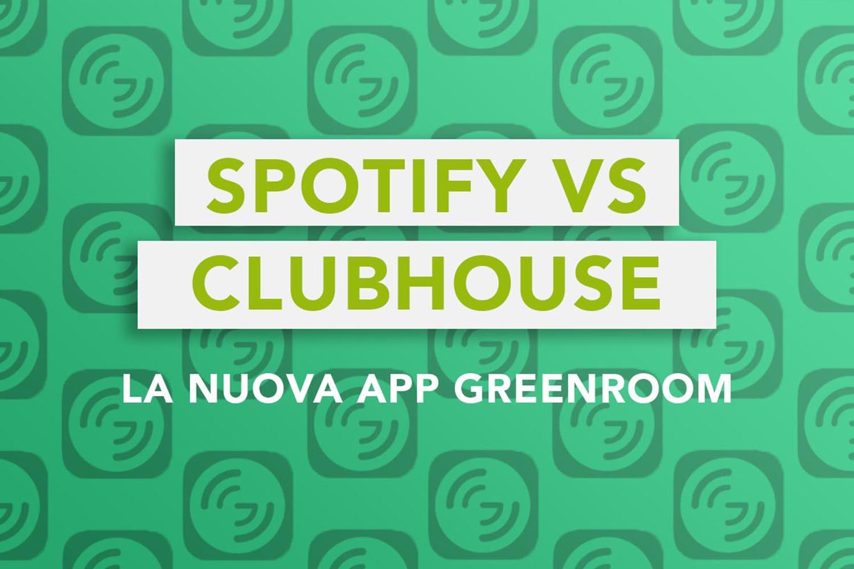 Nuova social app Greenhouse